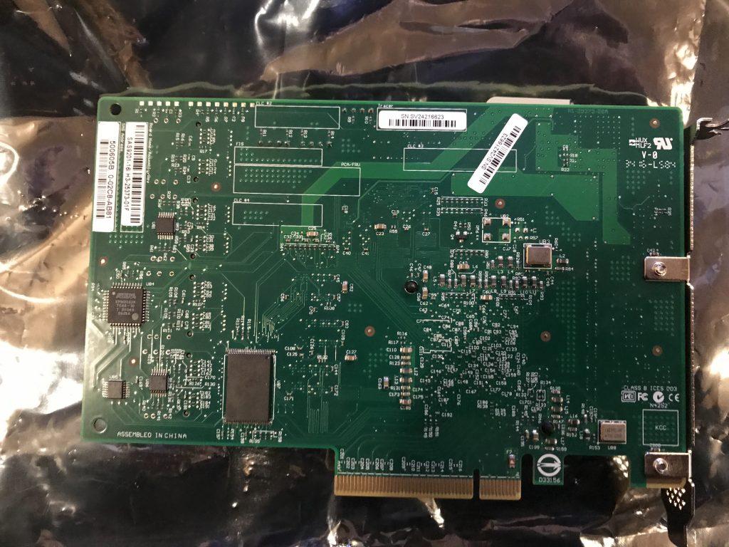 LSI SAS 2116